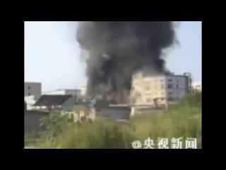 Китай. И снова взрыв (07.09.2015 г.)