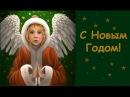 ❆ НОВОГОДНЯЯ СКАЗКА с субтитрами ❆ Новогодние песни для детей и взрослых ❆