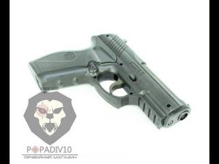 Пневматический пистолет Crosman C11. Купить popadiv10.ru