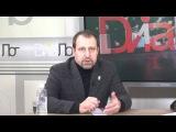Интернет-конференция секретаря Совета безопасности ДНР Александра Ходаковского 25 дек. 2015 г.
