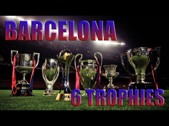Barcelona 6 of 6 trophies. 2009 year. || Барселона 6 из 6 трофеев. 2009 год.
