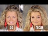 Макияж в большом городе: Как сэкономить место в косметичке? Нестандартный подход к макияжу.