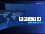 «Большие Вести» в 20:00 Главный выпуск «Вестей» 29.10.2014 Россия, Новости Украины сегодня