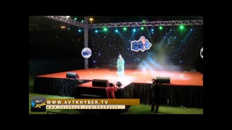 Nazia Iqbal New Pashto Song 2015 Musafara