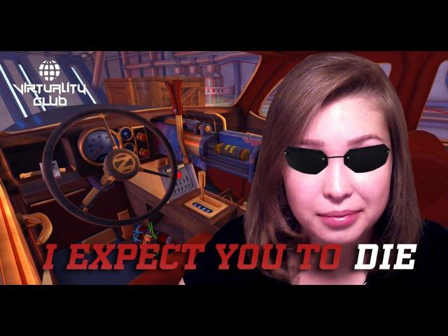 Обзор игры I EXPECT YOU TO DIE с Oculus Rift DK2 в Virtuality Club