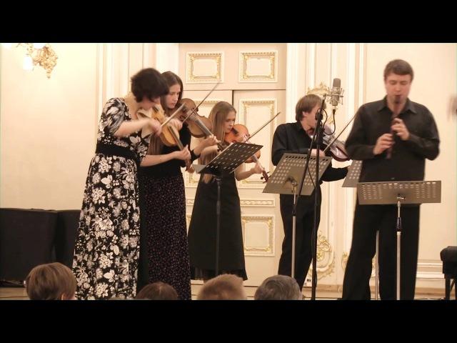 Г.Ф.Телеман - Двойной концерт для флейты, виола да гамба и струнных