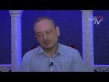 ИГИЛ, мусульмане и слабые правители. Юрий Михайлов (Прямая речь)