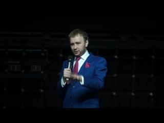 Артем Захаров, основатель компании