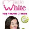 Отбеливание зубов Брянск MAGIC WHITE