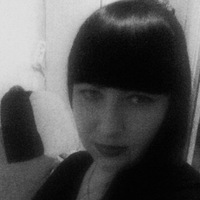 Юлия Константинова