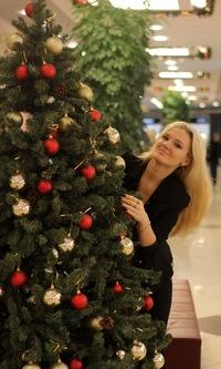 Lilia Titova