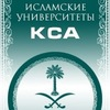 Islamic University of KSA