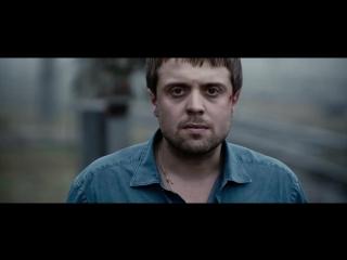 Переводчик (2015) трейлер русский язык HD