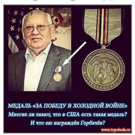 <p><em><strong>Medalis