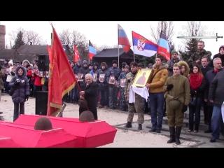 Открытие памятника неизвестному солдату в Амвросиевке
