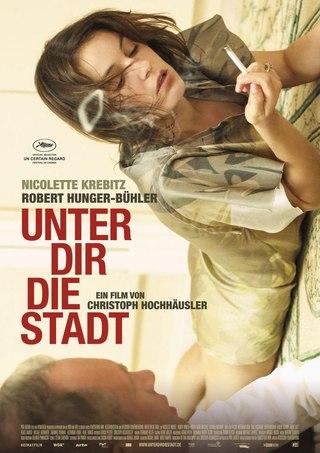 Немецкий фильм, изменивший Вашу жизнь Как он
