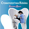 Dimax Dent