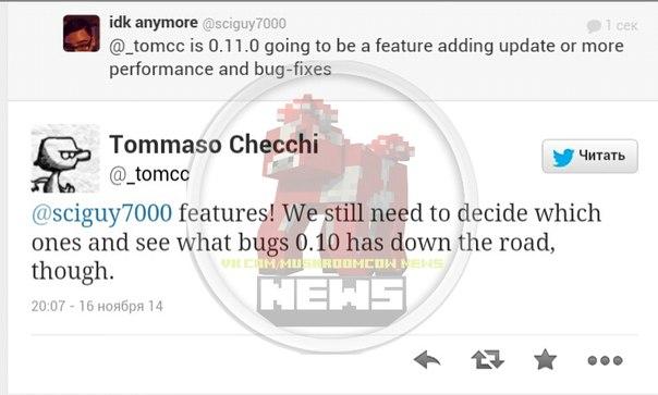 Разработчики скоро начнут делать PE 0.11.0