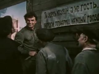 Е Урбанский КОММУНИСТ 1957 ЛУЧШИЙ ФИЛЬМ про Советскую Власть и Коммунизм