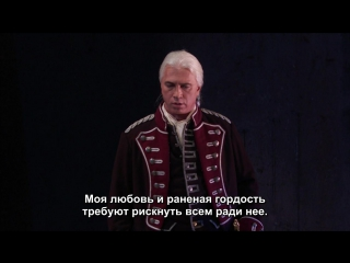 Metropolitan Opera - Giuseppe Verdi Il Trovatore (Нью-Йорк, ) - Акт I и II
