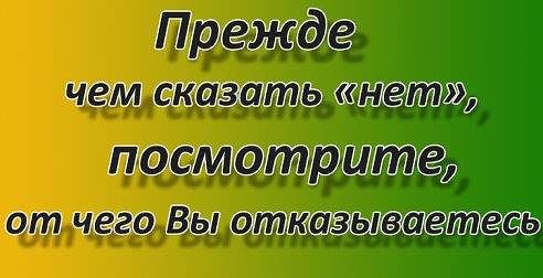 http://cs625121.vk.me/v625121699/16141/OZuyPKtJ_6U.jpg