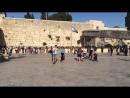 Стена Плача. Иерусалим. Израиль.