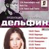 Агентство Ягода ▪ www.yagodaconcert.ru ▪