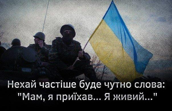 Памятный знак погибшим десантникам открыли под Славянском - Цензор.НЕТ 9699