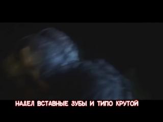 Рэп битва_ Джейсон VS Дракула