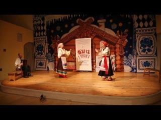 Перепляс II. Наталья Антонова и Галина Соколова