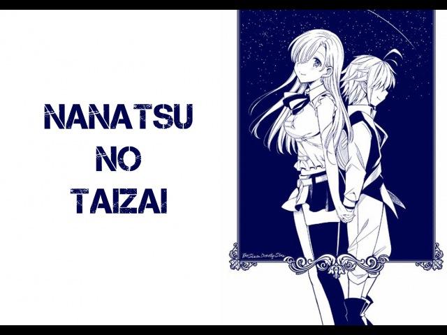 [EvilZor] Обзор аниме Nanatsu no Taizai / Семь Смертных Грехов