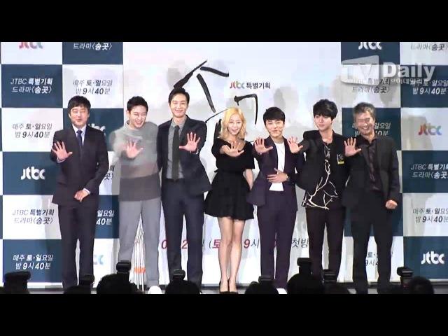 [tvdaily] ★이현우-예성★ 훈남들의 웹툰 '송곳' 연기도전