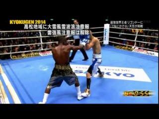 Guillermo Rigondeaux vs Hisashi Amagasa
