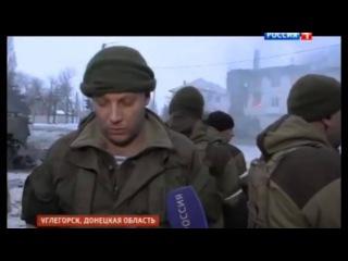 СМОТРИМ!!! Полный Репортаж Поддубного с Углегорска...