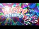 HAPPY WHEELS #2 | ПАПАША УБИЙЦА