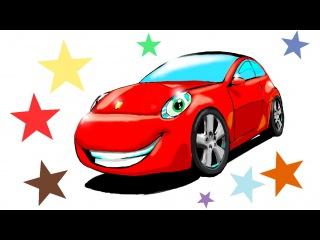 Машинки. Рисуем и раскрашиваем автомобиль. Развивающий мультик для детей.