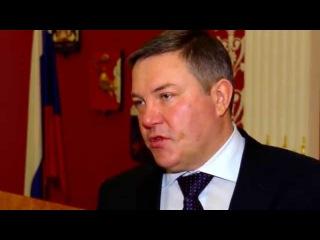 Олег Кувшинников принял участие в селектором совещании под руководством Дмитрия Медведева