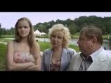 Невеста моего жениха комедия русский фильм 2013 смотреть бесплатно онлайн в хорошем HD качестве