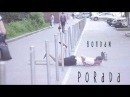 TIME TO STREET 4 Bohdan Porada