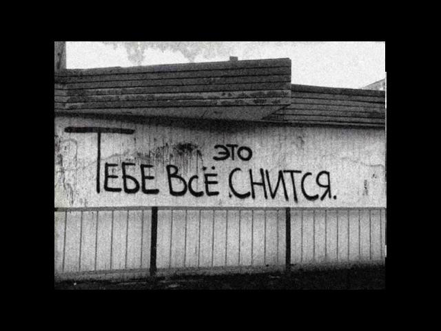 ВесЪ (Каспийский Груз) - Никому не расскажем...