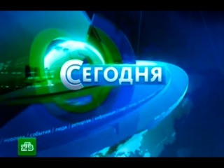 Сегодня в 19:00 на канале НТВ 13-11-2015 Последние новости