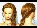 Romantic prom hairstyle for medium long hair. Прическа на выпускной для средних и длинных волос.