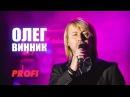 Олег Винник концерт у Тернополі 2014