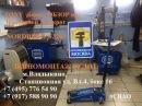 Домкрат подкатной 3 т NORDBERG N3203