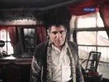 Песня главного министра- Сказки старого волшебника