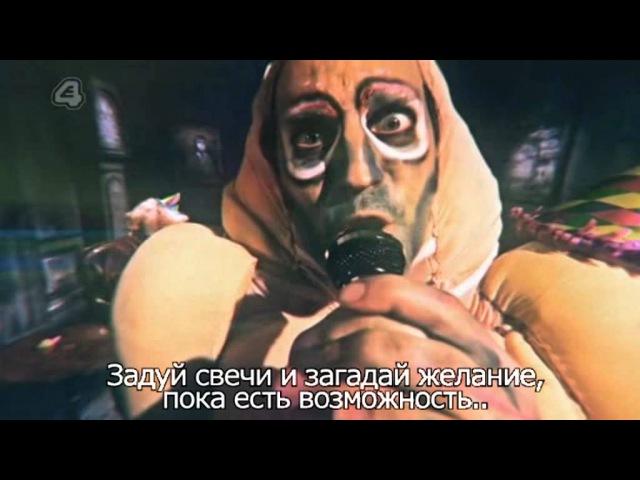 Роскошная Комедия Ноэля Филдинга - 2 серия