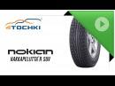 Зимняя нешипованная шина Nokian Hakkapeliitta R SUV. 4 точки. Шины и диски 4точки - Wheels Tyres