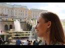 Моя экскурсия в Петергоф (fountains of Peterhof)