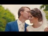Дима & Ксюша (свадебный клип)