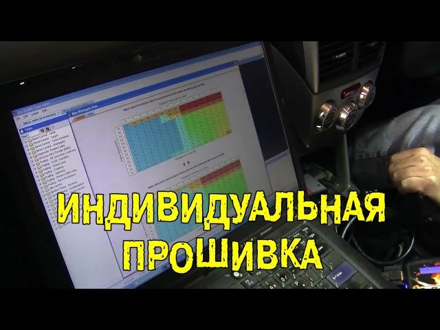S4E19 Индивидуальная прошивка [BMIRussian]